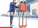 汽由机小型水井钻机 QZ-1B 30米轻便取样钻机