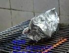 现在流行什么小吃锡纸烧烤2016较火爆的小吃项目