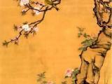 河南郑州新恒丰古董鉴定瓷器鉴定