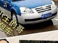 芜湖到南京禄口机场出租车包车