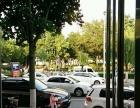 世纪广场西区步行街外圈 商业街卖场 75平米