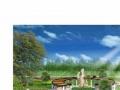 馨艺园林景观设计招收学员(鞍山)
