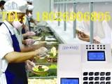 便携式刷卡-吃饭刷卡机品牌-智能刷卡机