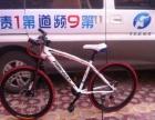 较实惠的山地车—就在这里——碟刹车—越野车——就在自行车批发市场