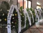 济南省立东院寿衣骨灰盒免费全市配送殡葬一条龙服务