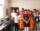 开封特色小吃桶子鸡技术正规培训机构总部暑假班招生中