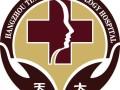 浙江金华治疗外阴白斑专业的医院在哪里