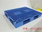 垫仓板地台板塑料双面托盘生产厂家