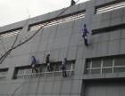 上海外墙蜘蛛人外墙高空施工人员粉刷安装