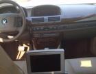 宝马 7系 2009款 730Li豪华型-自己开 一手车