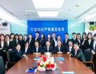 深圳市中兴达知识产权 软件著作权申请
