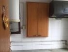 吉山新村 一室一厅 简单装修 部分家具家电 拎包入住950元