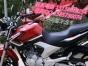 豪爵锐星125踏板摩托出售