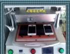 无锡海龙现场透明工厂式苹果三星及国产手机爆屏专修