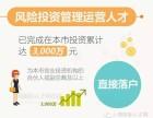 申请上海户口需要满足哪些条件
