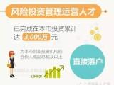 上海居转户咨询 可加急