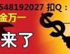 龙川股票开户免费开户哪家券商佣金低至万1