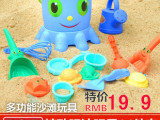** 爪鱼沙滩玩具14件儿童戏水玩沙玩具 宝宝洗澡挖沙 夏天海滩