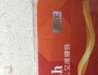 艾维健身卡,两年双店通用