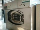 柳州二手酒店宾馆洗衣房设备