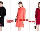 品牌集合店折扣女装四季货源/性价比高/款式多元化