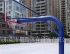 东莞篮球架学校篮球架室外篮球架埋地篮球架