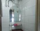 公寓150/月可洗澡上网