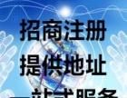 南京公司注册,代理记账,一条龙服务