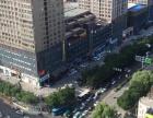 建国大道 中发源时代广场 写字楼 1070平米