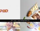 潍坊标志设计/商标设计/商标注册