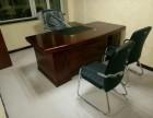 办公桌屏风隔断工位办公沙发会议桌课桌椅一对一辅导桌定做