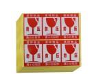 铜板纸不干胶,热敏不干胶,食品包装盒不干胶,产品不干胶印刷