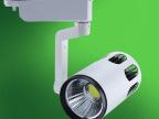 宏新盛LED轨道射灯全套20W 30W明装展厅展柜导轨灯具 服装店射灯