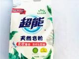 超能皂粉1.6kg批发厂家