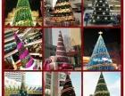 大型圣诞树厂家制作现货供应灯光节灯光展低价制作出售