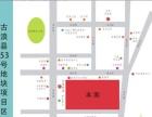 武威市县委东侧57亩优质商住用地近期出让