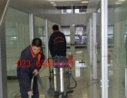 姜师傅家庭日常保洁 开荒保洁 地毯清洗