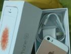 玫瑰金苹果iPhoneSE低价转让