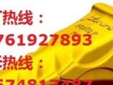 批发小松挖机齿座(PC160,PC180,PC200,PC210