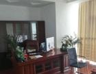 安粮东怡金融广场 215平 精装 3个办公室