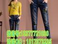 库存全新牛仔裤批发工厂直销韩版休闲高腰牛仔裤女装几元批发