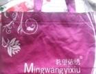 巢湖塑料袋厂家直销生产食品袋广告袋手机袋服装袋定做