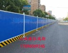 晋中市政道路施工围挡 介休太谷工地铁皮围挡板 夹芯板围挡