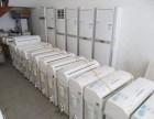 儋州那大旧空调回收,旧冰箱回购处理中心
