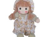 2014新款坐姿挂布娃娃  女孩玩具 洋娃娃 婚庆/儿童节礼物