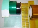 CCD芯片保护膜 CMOS耐高温保护膜 SMT贴片保护膜