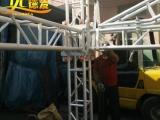 300*300truss架铝合金桁架龙门架子舞台桁架灯光架供应舞