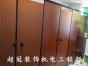 惠州本地专业抗倍特公共卫生间隔断厂家直销