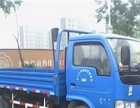 宁波小货车搬家,长途搬家,长途包车