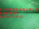 厂家供应柔性防风抑尘网 化工原料覆盖网 电厂防尘网 煤场挡风墙